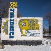 Чернобил, pixabay.com